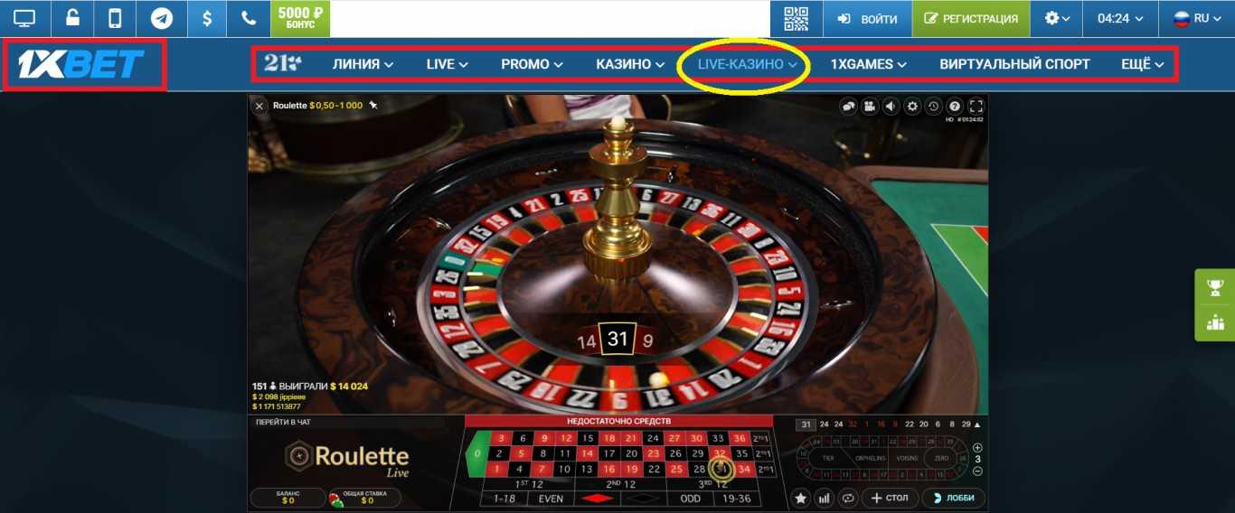 Мобильное казино от бренда 1xBet